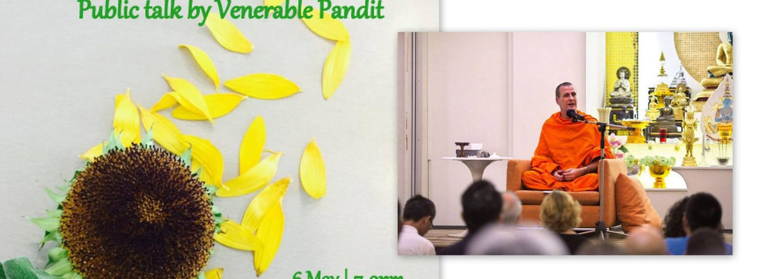 The Spirituality of Imperfection | Venerable Pandit